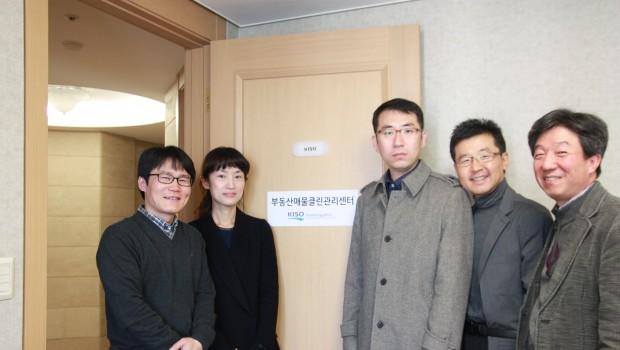 부동산 허위매물 예방을 위한 '부동산매물클린관리센터' 오픈