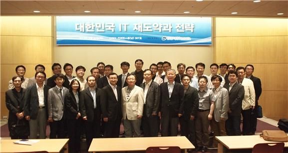 한국정보법학회 활동 소개