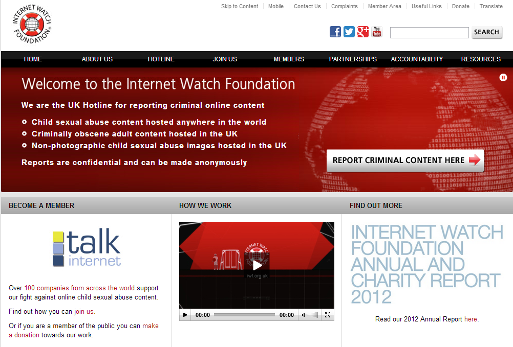 IWF 웹페이지