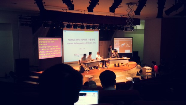KISO, 아시아-태평양 지역 인터넷거버넌스포럼 서울회의 참여