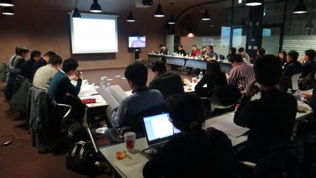 2014 KISO 워크숍 및 자율규제 세미나