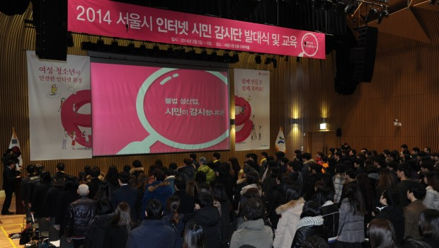 KISO, 서울시 기관 표창 수상
