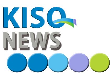KISO, '정책규정 해설서 발간 기념' 세미나 개최