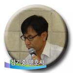 김기중_편집