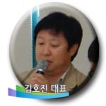 김호진_편집