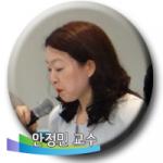 안정민교수_편집