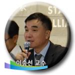 이승선_편집