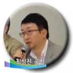 최성진_편집