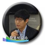 황용석_편집