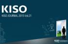 KISO 저널 21호 통합본 다운로드
