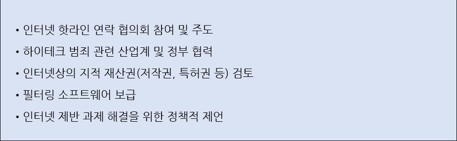 사회공헌_F