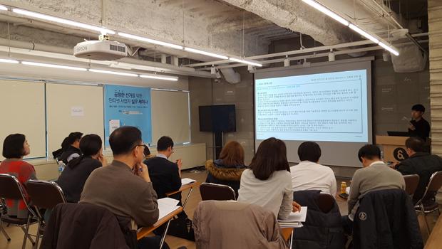 KISO, 공정 선거 개최를 위한 인터넷 자율규제 수행
