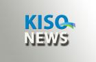 KISO, 2019년 워크샵 개최…미래 사업 방향성 논의