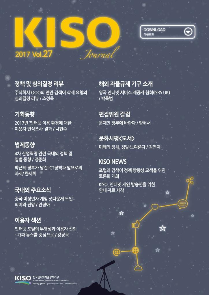 27호_뉴스레터