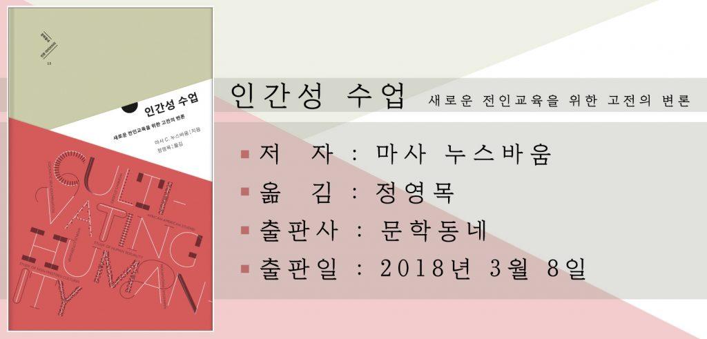 문화시평_저널제31호 사본