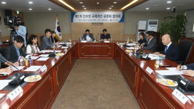 """""""바람직한 민간 자율심의 체계로 'KISO' 모델 소개"""""""
